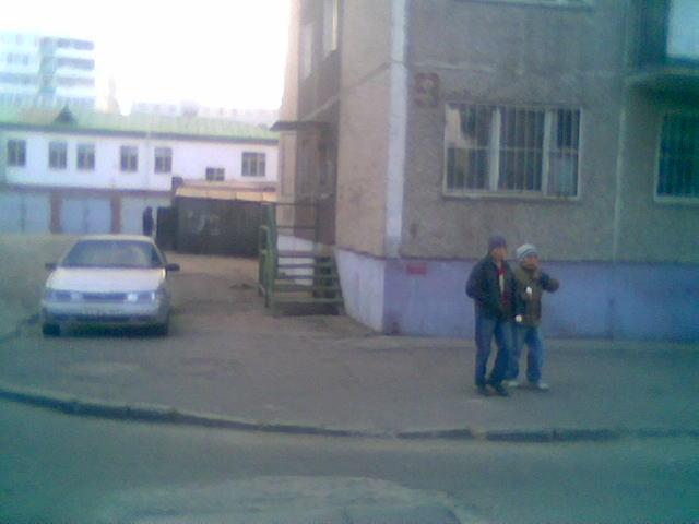 Zairmagphonephoto12nov2007